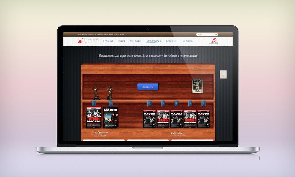 Web Design for bodybuilding publisher
