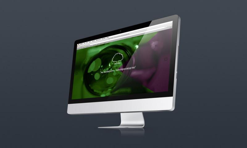 iMac-bg3