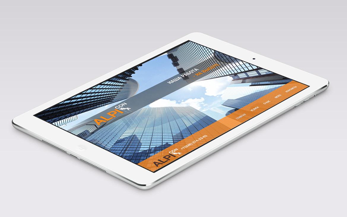 Дизайн сайта услуг промышленных альпинистов