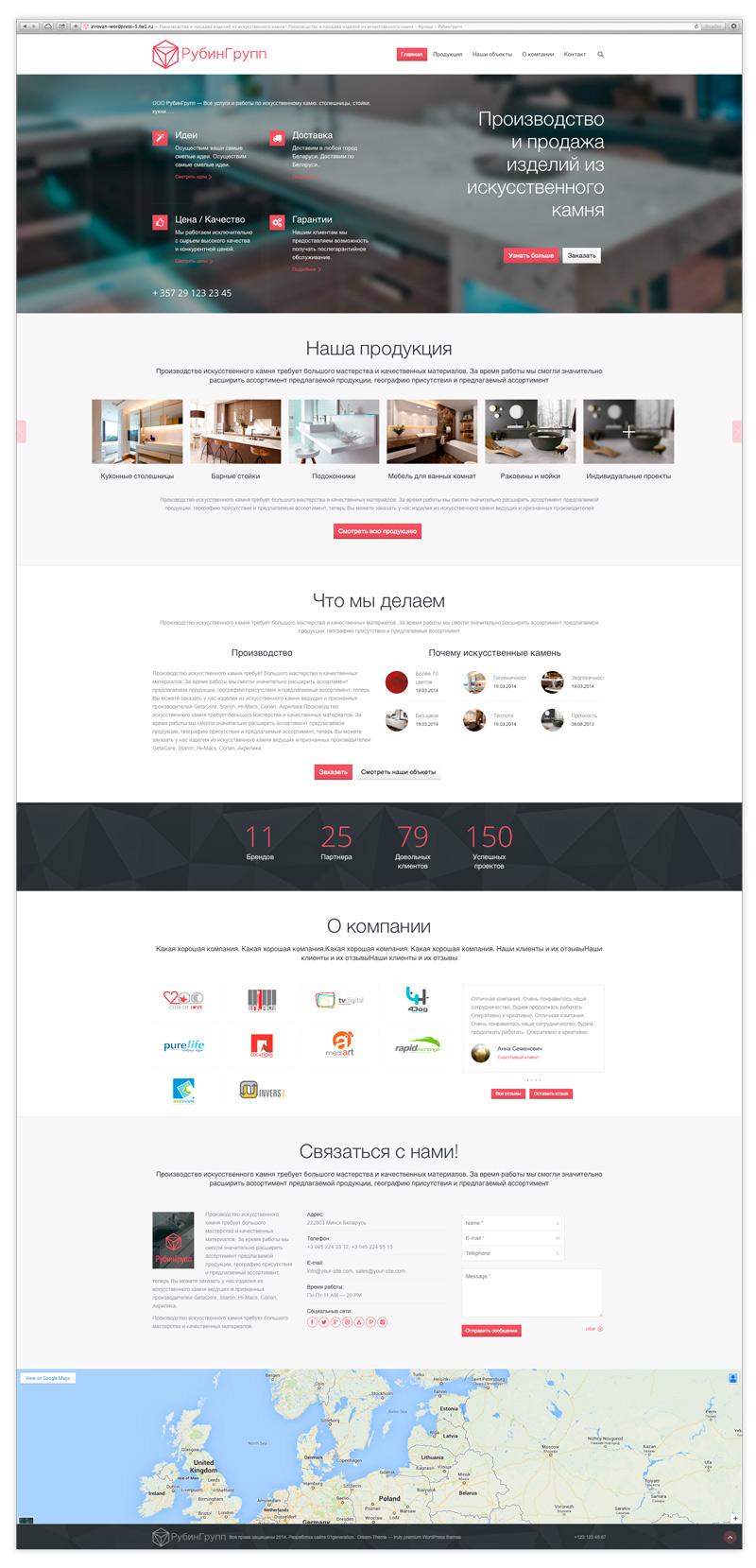 Создание сайт, дизайн, лого, Landing Page
