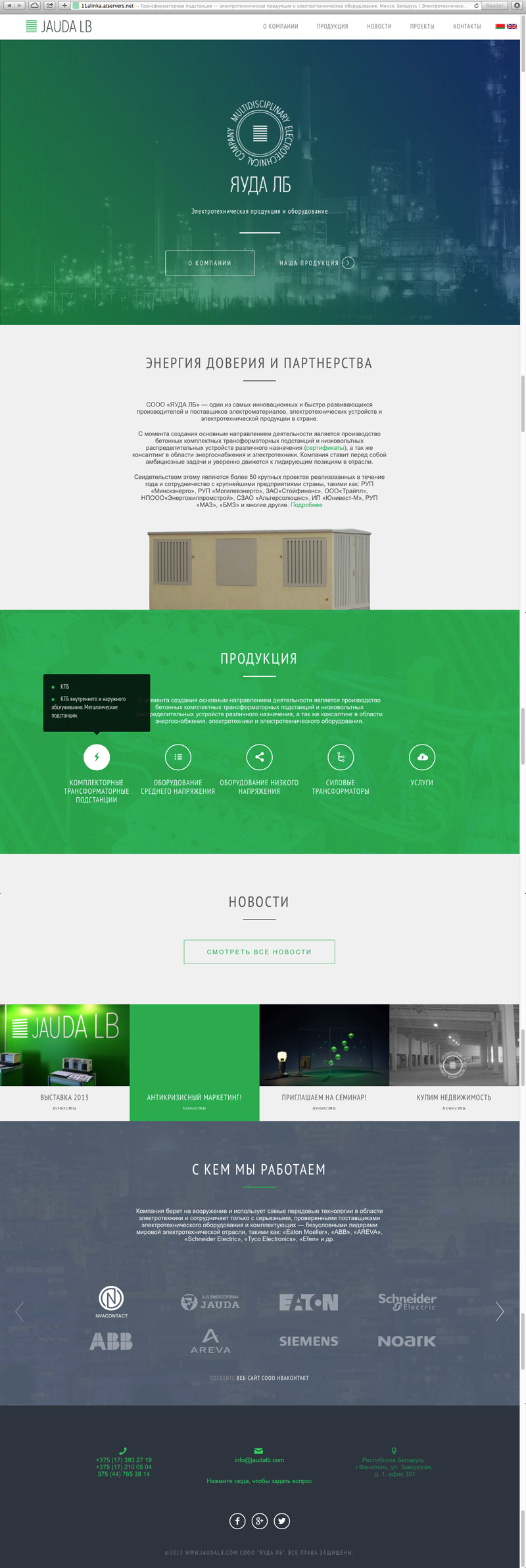 website-development-jauda
